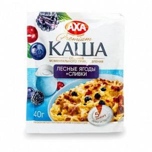 Каша овсяная AXA со сливками и лесными ягодами