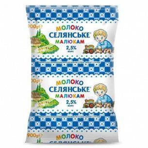 """Молоко """"Селянське"""" Малышам от 3 лет 2,5%"""