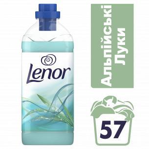 Кондиционер для белья Lenor Альпийские луга 2л