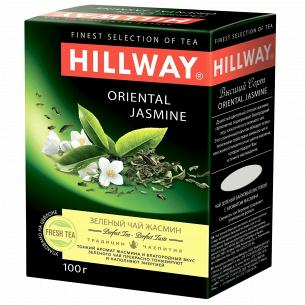 Чай зеленый Hillway Oriental Jasmine