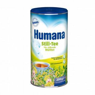 Чай Humana для повышения лактации