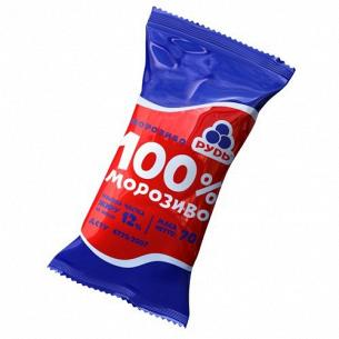 Мороженое Рудь 100% стак