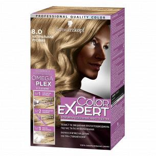 Color Expert Краска для волос 8-0 Натуральный Русый 166,8 мл
