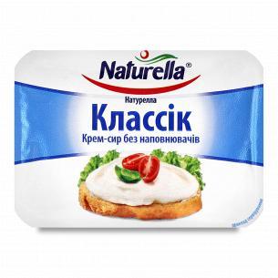 Сыр Naturella Сливочный классик 18%