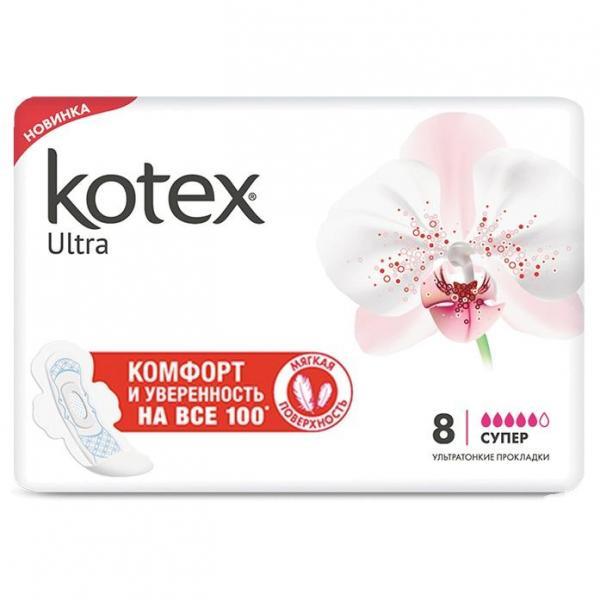 Прокладки гигиенические  Kotex Ultra Super